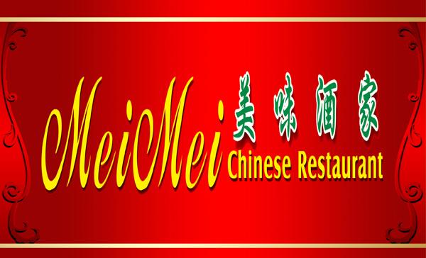 MeiMei Chinese Restaurant Logo